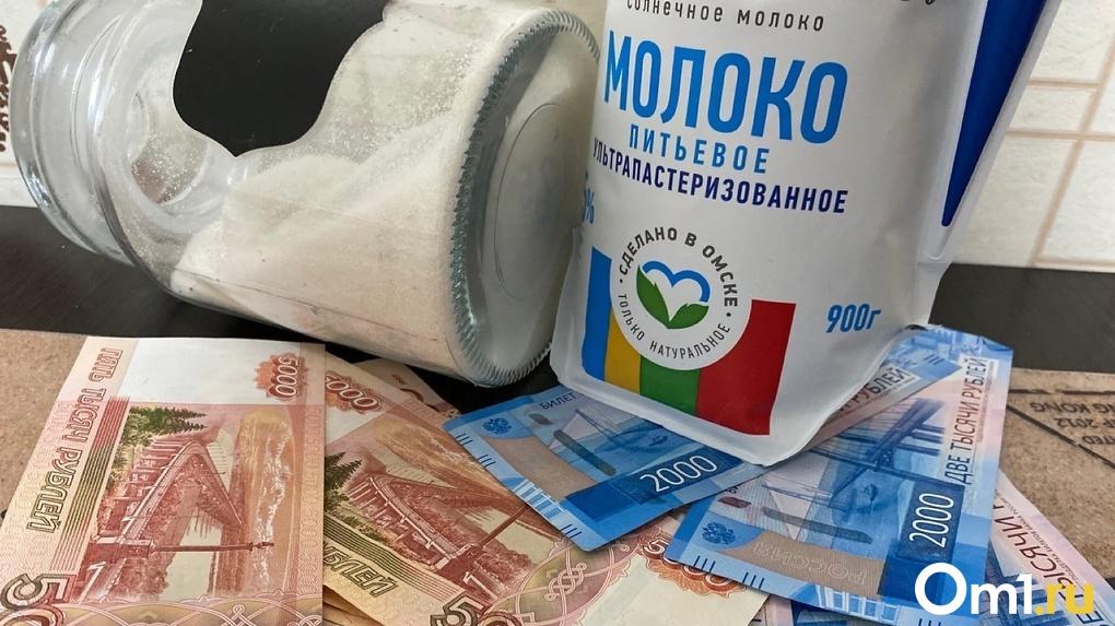 Владимир Жириновский заявил, что знает, как остановить рост цен в России