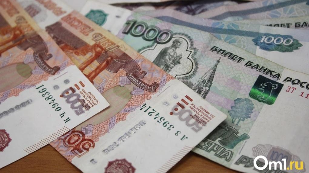 Томич выплатил штраф за омскую учительницу, которая поддержала пикет против закрытия сельской школы
