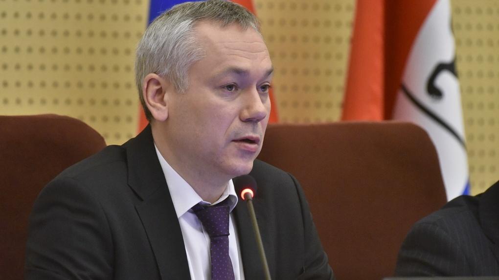 Андрей Травников: «Новосибирская область продлевает школьные каникулы до 12 апреля»