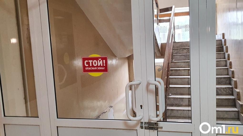 Очередную больницу в Омске закрыли на карантин из-за коронавируса