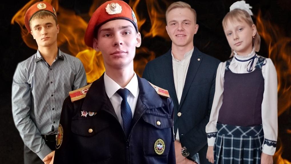 «Голой рукой выбил стекло горящего дома»: четверо детей-героев получили награду «За спасение жизни»