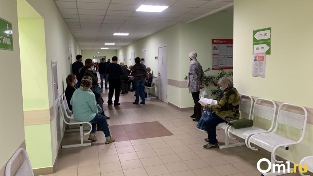 Татьяна Голикова обратила внимание на ситуацию со сбоями в системе здравоохранения Омска
