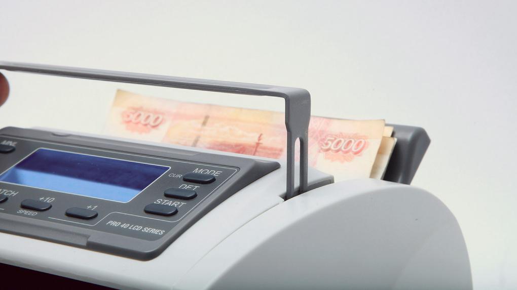 С начала года бюджет Омской области собрал уже 24 млрд рублей