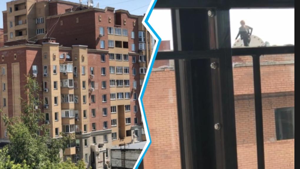 Новосибирские подростки на самоизоляции гуляют по крышам высоток