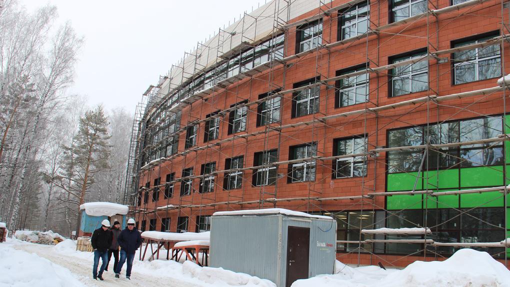В Новосибирске до конца года достроят новый корпус лицея им. академика М.А. Лаврентьева