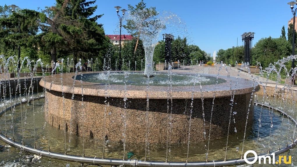 В Омске из-за коронавируса заработали только три фонтана — СМИ