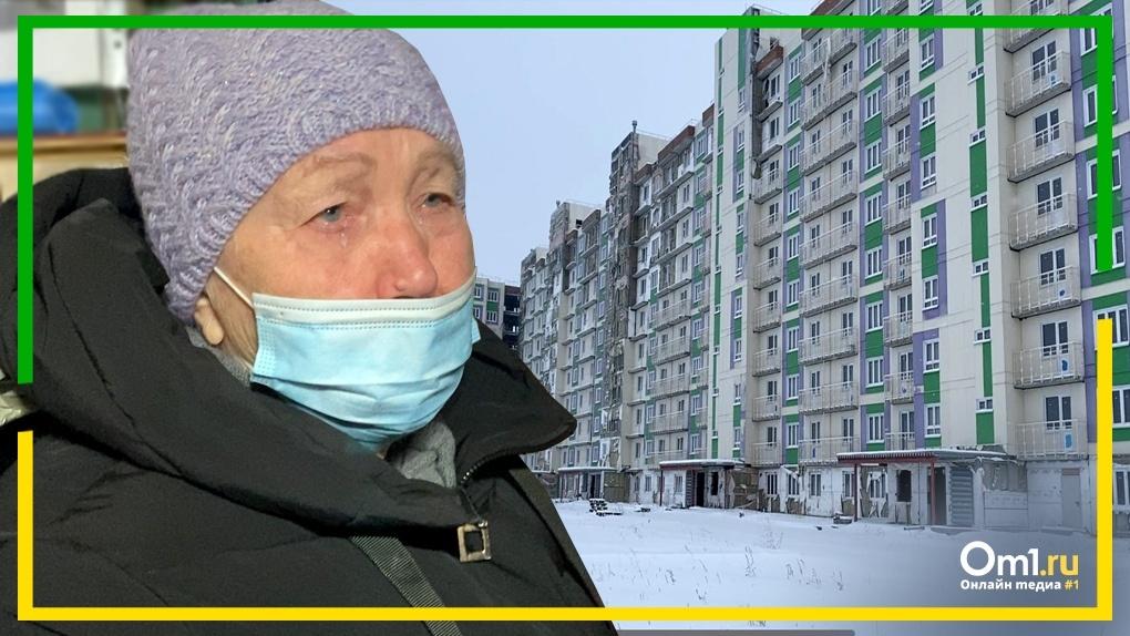 Разрушенные судьбы и слёзы отчаяния: животрепещущие видеоистории голодающих дольщиков Новосибирска