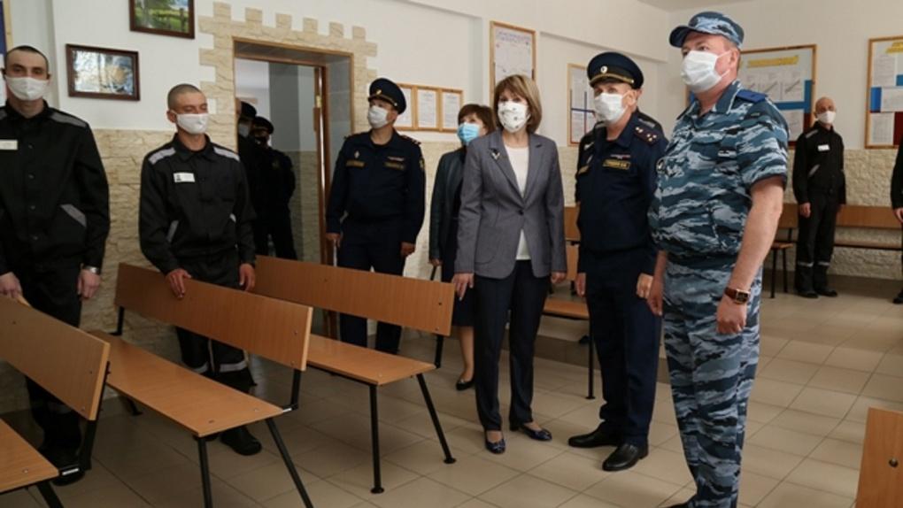 Несколько чиновников из омских министерств и правительства отправились в колонию