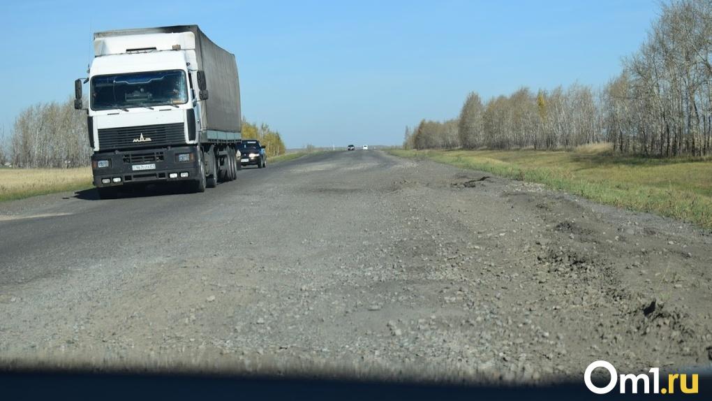 На трассе «Сибирь» автомобиль с пассажирами уходил от погони и насмерть влетел в фуру. ВИДЕО