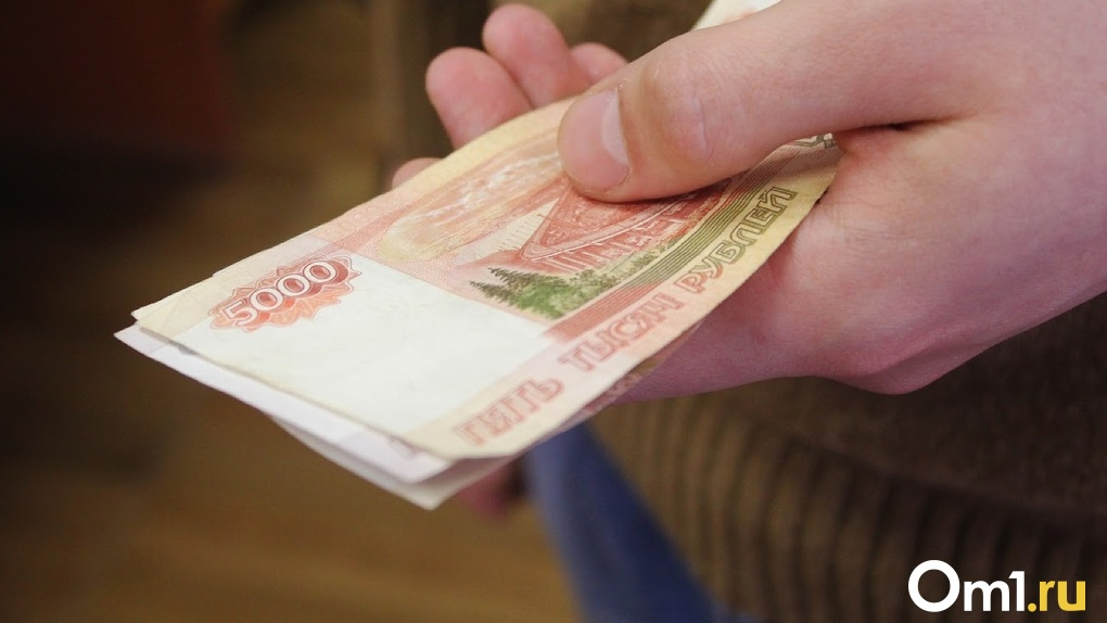 Омские учителя с сентября получат дополнительные выплаты к зарплате