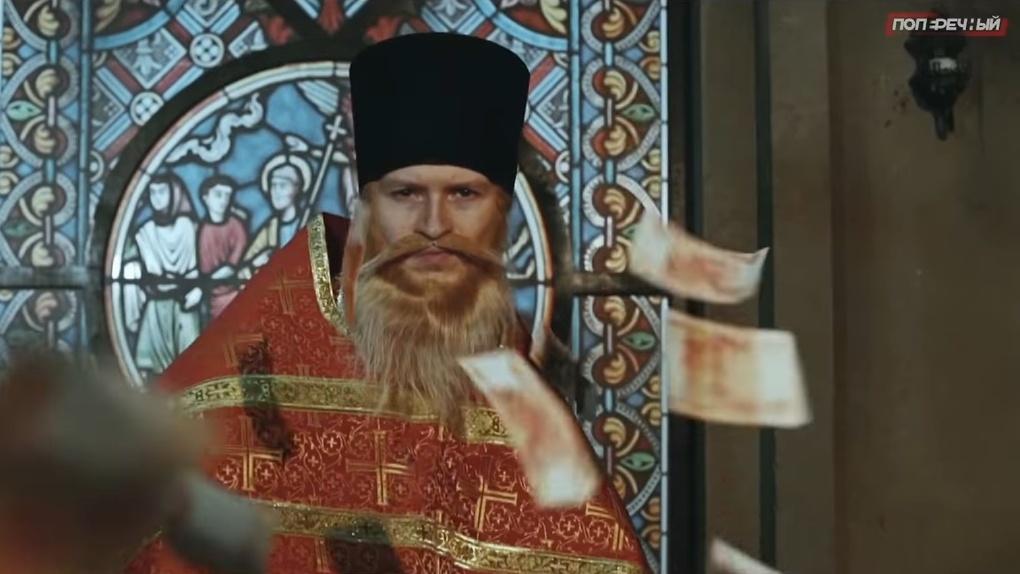 Российские священники получают зарплату до миллиона рублей