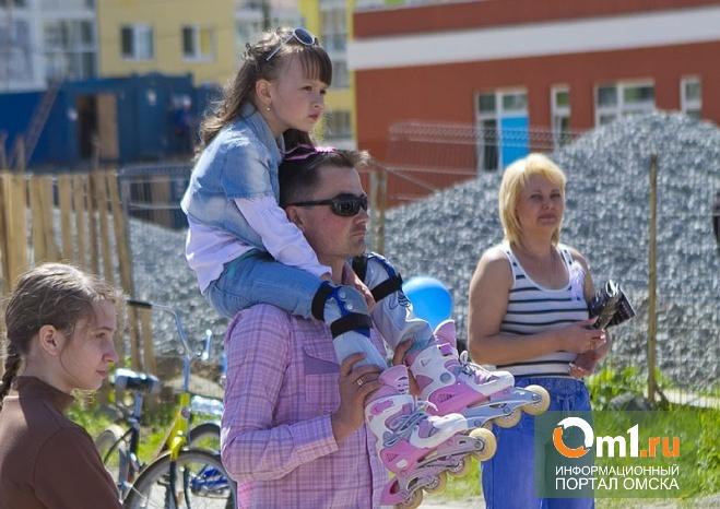В России предложили учредить День отца
