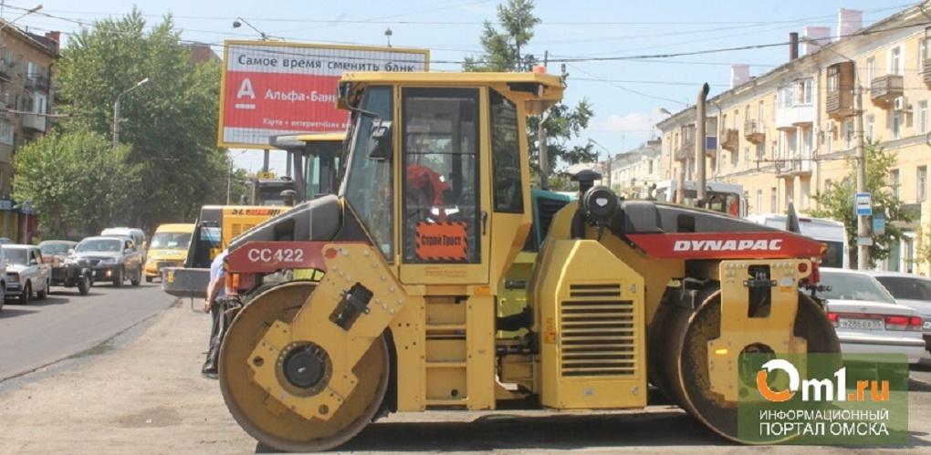 Строители дорог в Омске сорвали разбирательство по поводу картельного сговора
