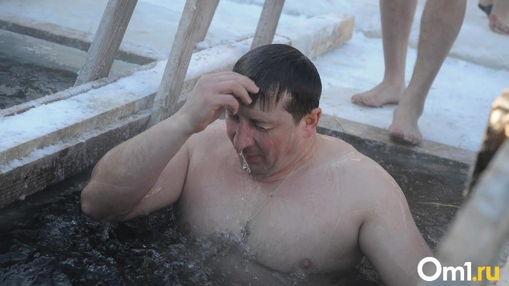 Коронавирус не мёрзнет. В Омске планируют отменить традиционные крещенские купания