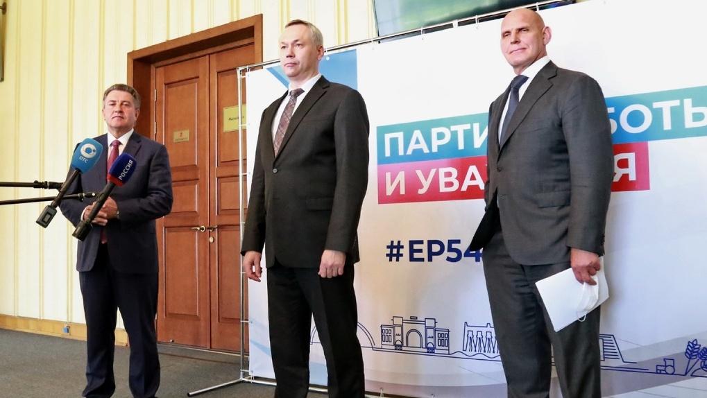 «Единая Россия» назвала тройку лидеров списка на выборы в Заксобрание Новосибирской области