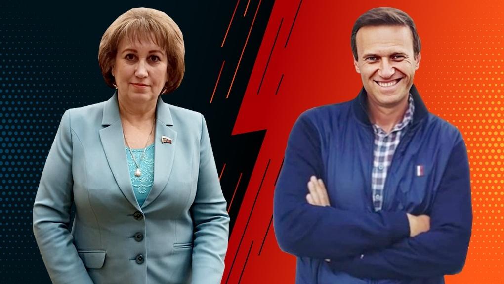 «Надо быть полными идиотами»: новосибирский депутат озвучила версию намеренного отравления Навального