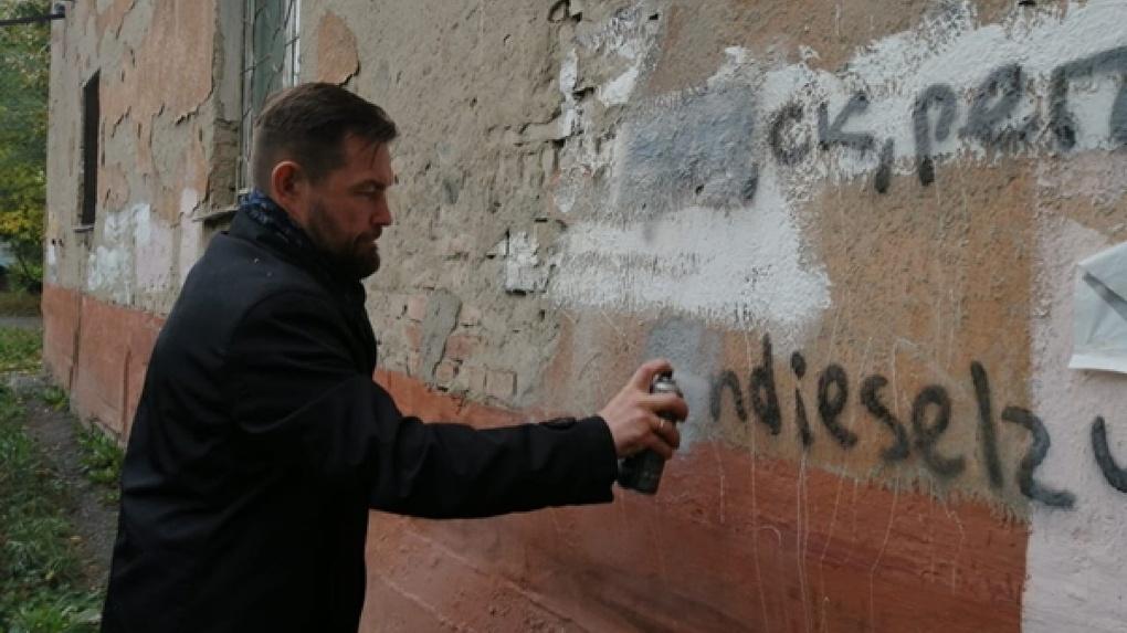 В Омске уничтожили больше сотни объявлений о продаже наркотиков