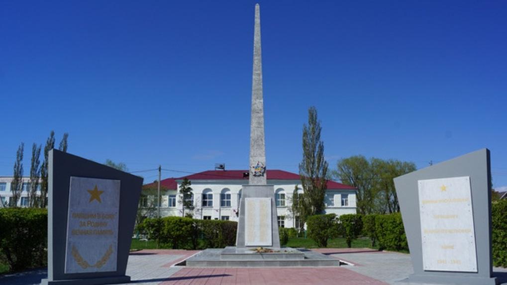 В Омской области за 3 млн рублей реконструирован обелиск