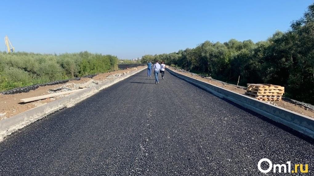 Имущество подрядчика, который делал дорогу за миллиард в Омске, выставили на торги