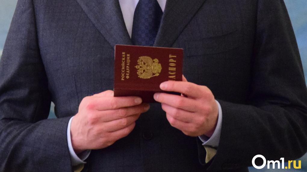 Клиенты ВТБ смогут получить до 1 млн рублей только по паспорту