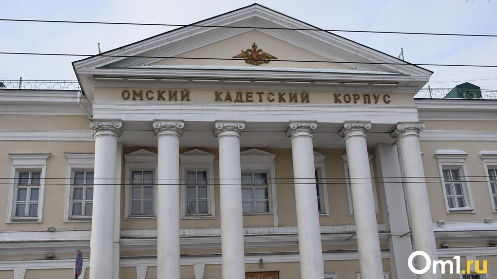 Начальник омского кадетского корпуса Николай Кравченко уходит в отставку (ОБНОВЛЕНО)