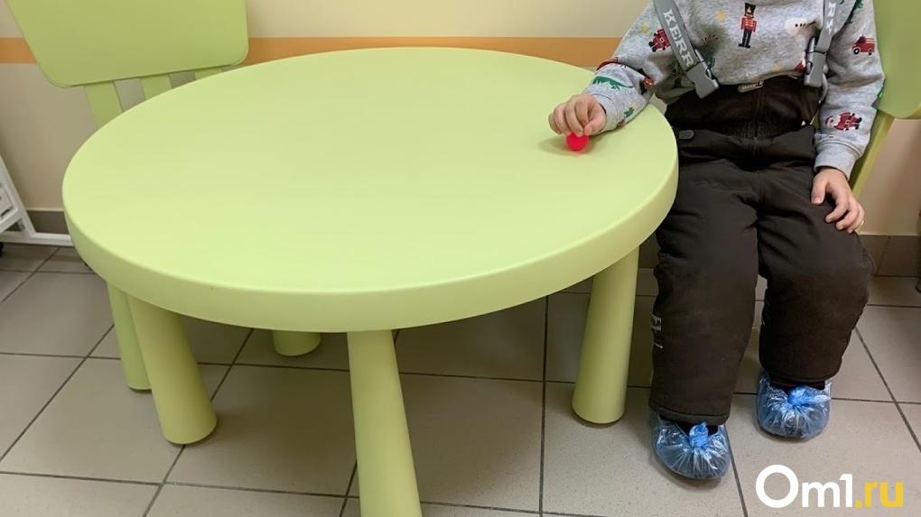 Родители детей-инвалидов написали заявление в прокуратуру на реабилитационный центр в Омске