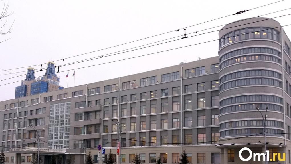 Министры раскрыли доходы: стало известно, сколько заработали новосибирские областные чиновники