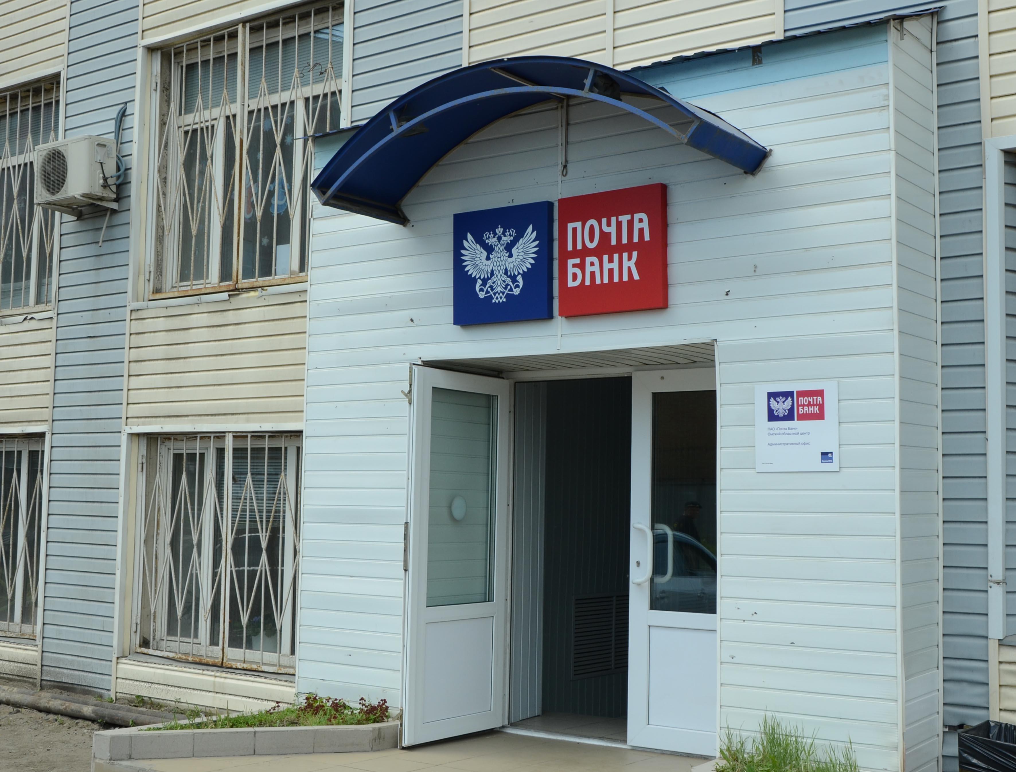 почта для сотрудников банка хоум кредит