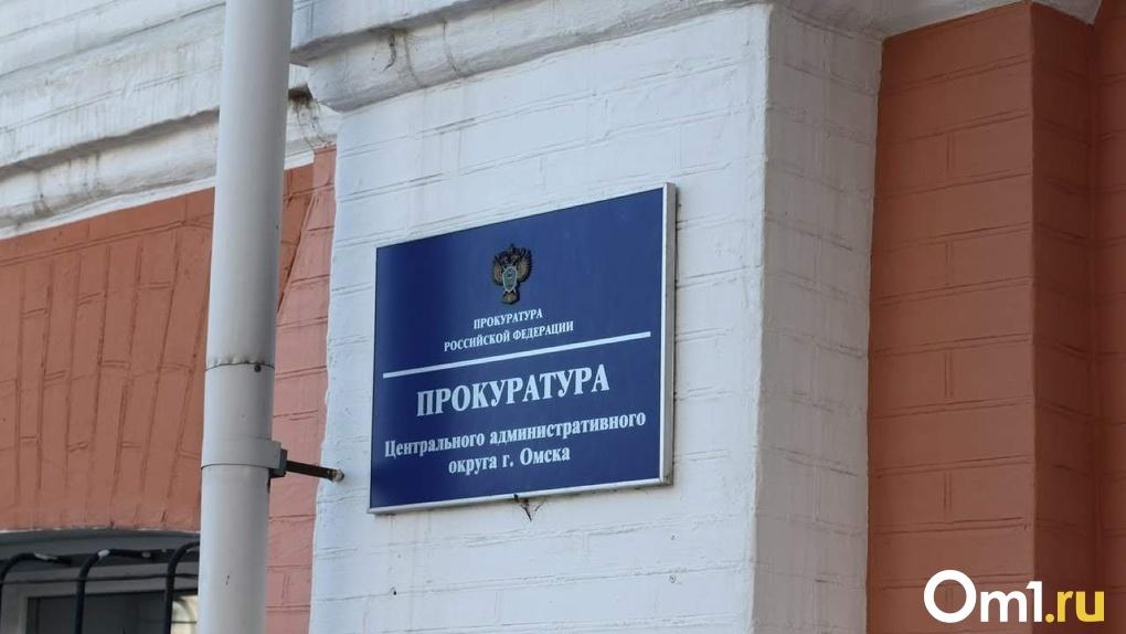 Дольщики, капремонт и расселение. Омский облпрокурор рассказал о новых громких уголовных делах в сфере ЖКХ