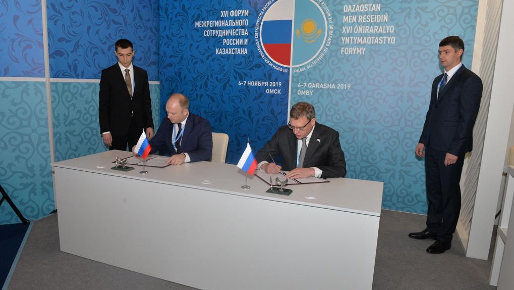 «Билайн» и Омская область объединят усилия в развитии цифровой экономики региона