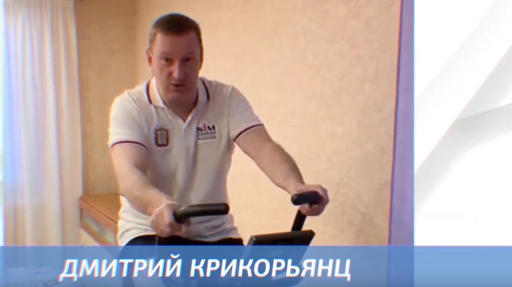 Как поддерживать себя в форме на самоизоляции? Рассказывает министр спорта Омской области