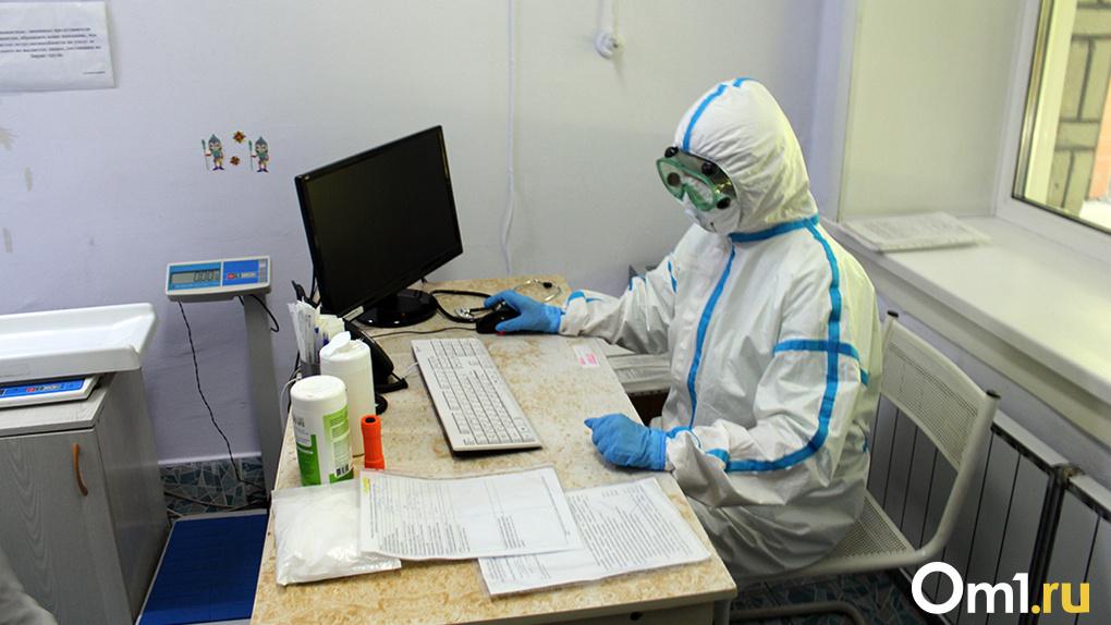 Инфекция беспощадна: мужчина и две женщины скончались от коронавируса в Новосибирской области