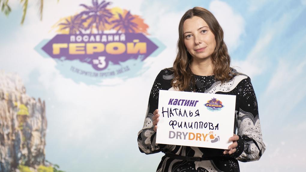 Экстремальная сибирячка поборется за звание «Последний герой» на ТВ-3