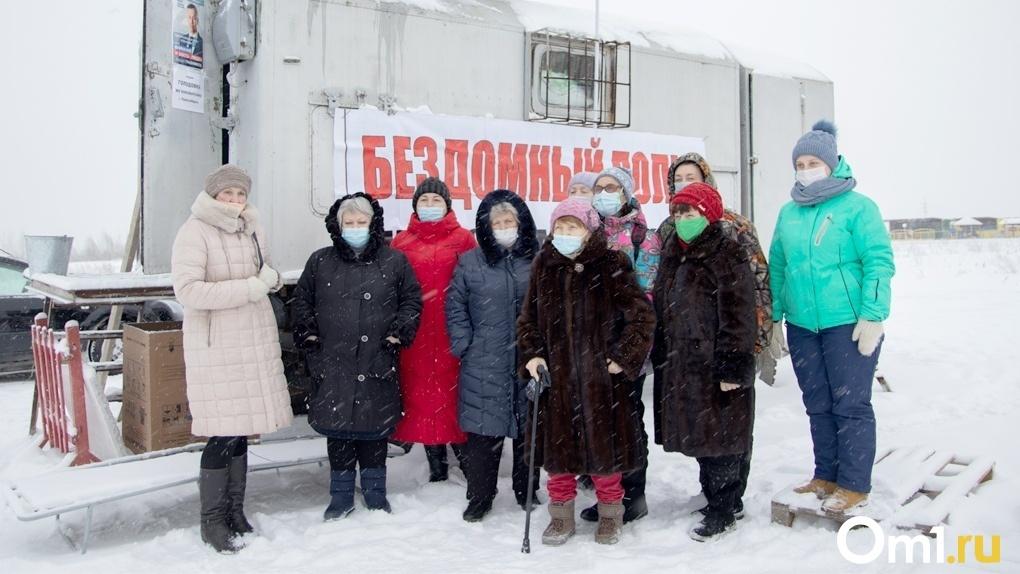 Обманутые дольщики новосибирского ЖК «Новомарусино» остановили голодовку