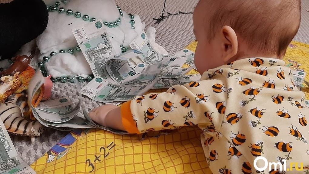 В Омске могут изменить правила для выплат на детей до семи лет