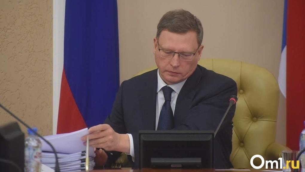 Губернатор Омской области проведёт заседание с Путиным в режиме онлайн