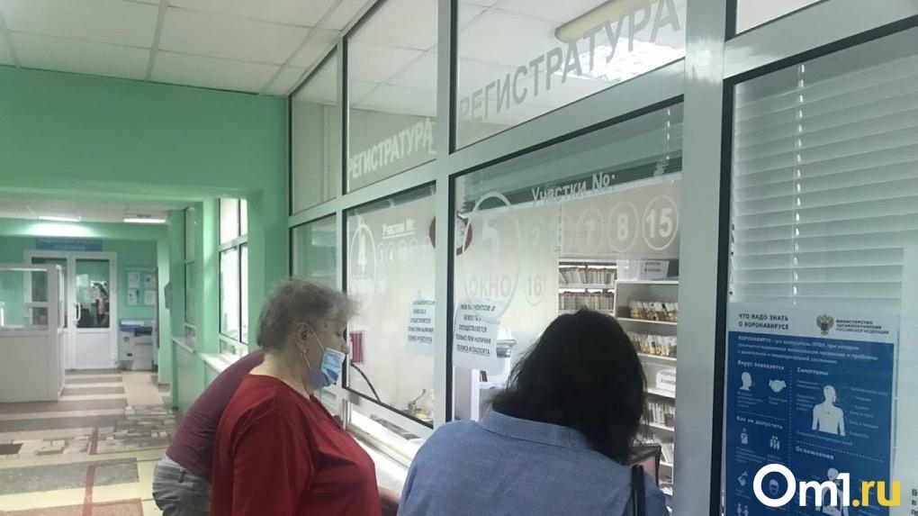 «Регистратура вздохнула и врачи довольны». Студенты ОмГМУ продолжают помогать омским поликлиникам