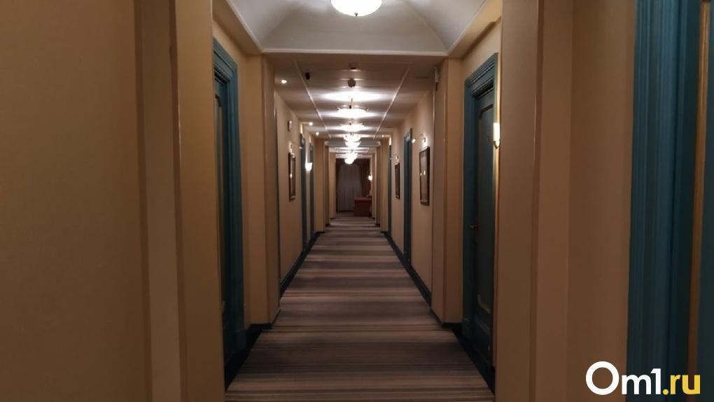 «Объявлен режим самоизоляции». Омские гостиницы начали отказывать постояльцам в заселении