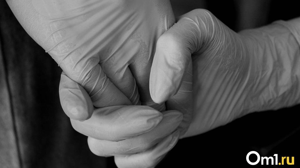 Смертность от коронавируса в Омске приближается к рекорду. Минздрав подтвердил рост заболеваемости