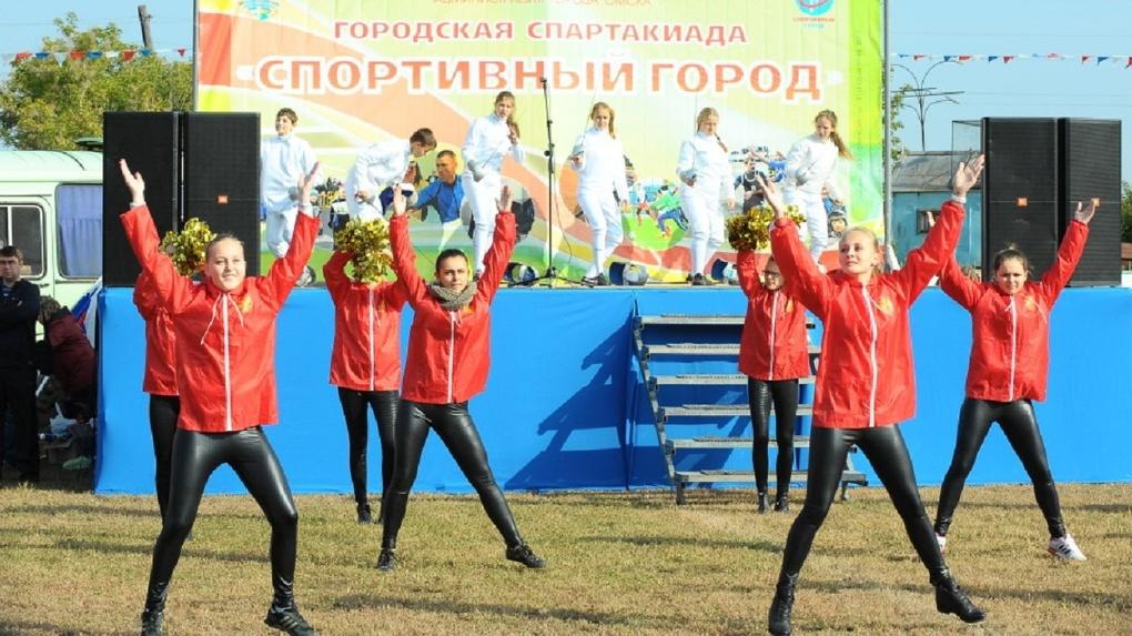 В Омске проходит спартакиада «Спортивный город»