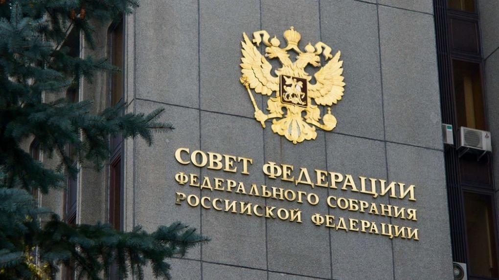 Сенатор от Омской области за год заработала почти 5 миллионов рублей