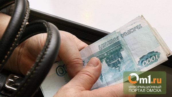 В Омской области главврачу присудили штраф за растрату бюджетных средств