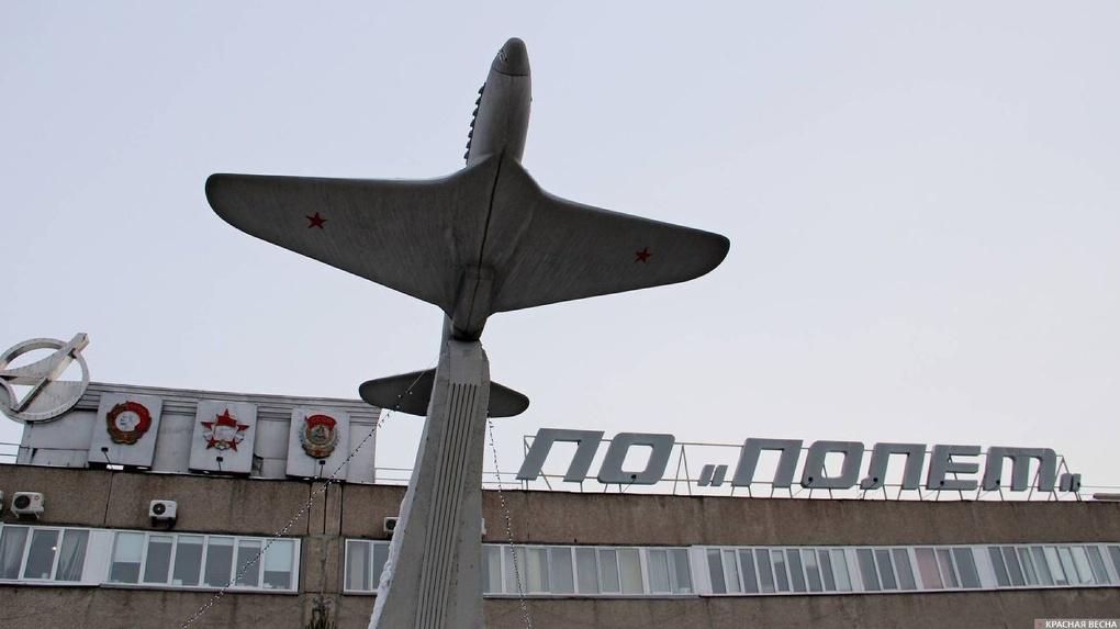 Бурков заявил, что омский «Полет» будет загружен заказами на 40 лет вперед