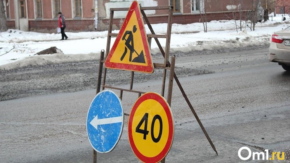 Один из дорожных разворотов в Омске перекроют на три дня