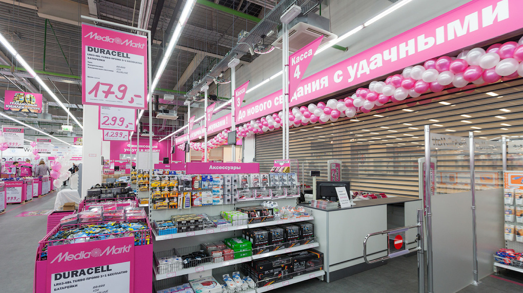 В Омске закрывается последний магазин бытовой техники и электроники Media  Markt dfbae216a8be0