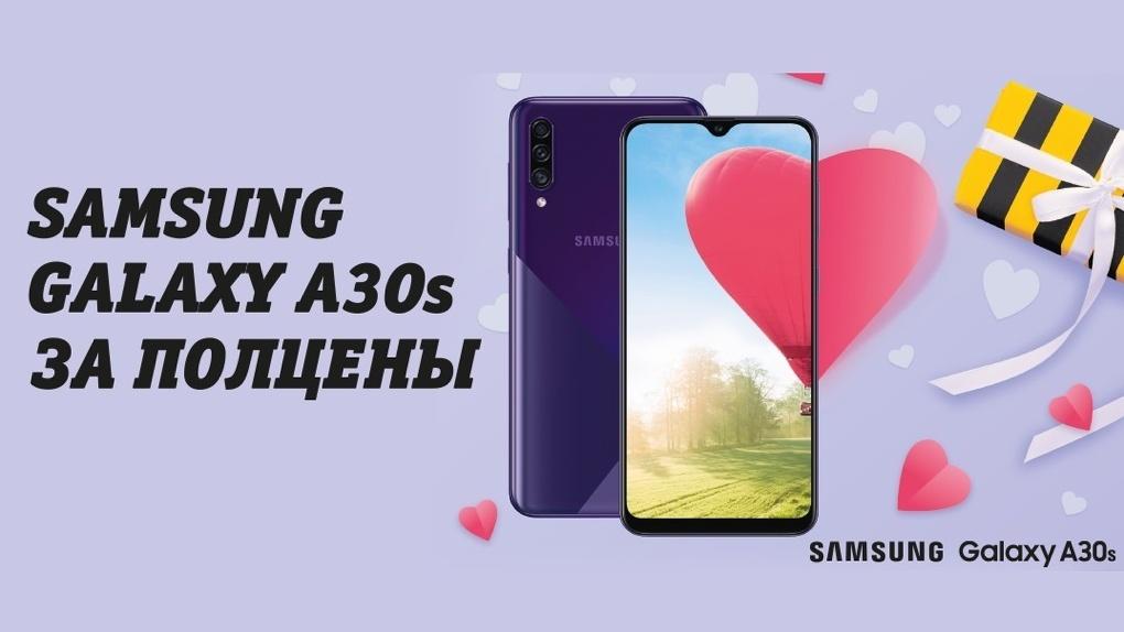 Билайн отдает смартфоны Samsung за полцены