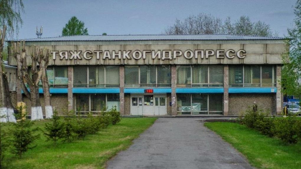 Власти привлекут инвесторов для сохранения новосибирского завода «Тяжстанкогидропресс»