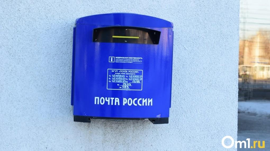 В Омске почтальоны пойдут по домам для оплаты ЖКХ и выплаты пенсий
