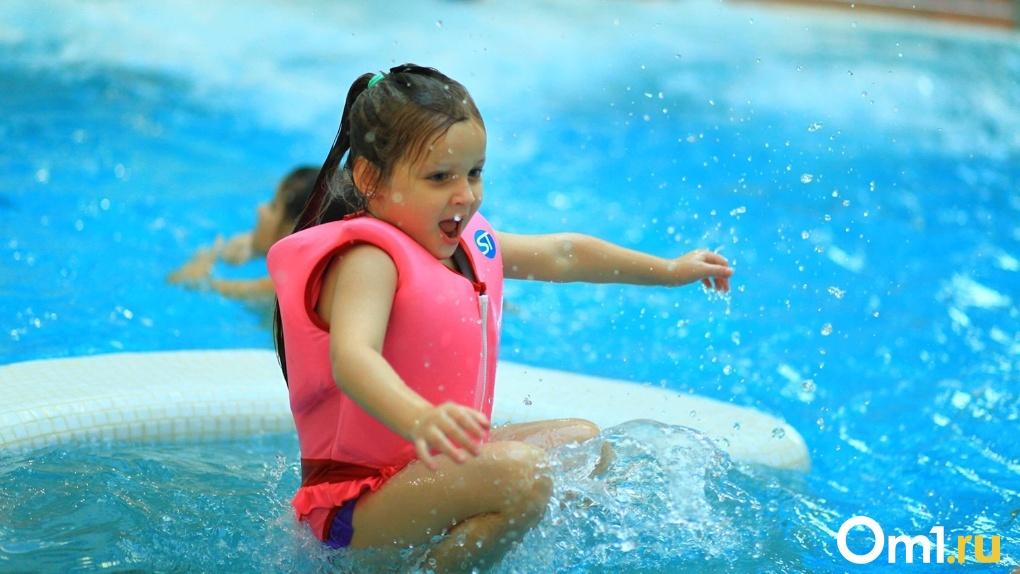 Когда откроют аквапарк и фитнес-клубы в Новосибирске? Власти назвали сроки
