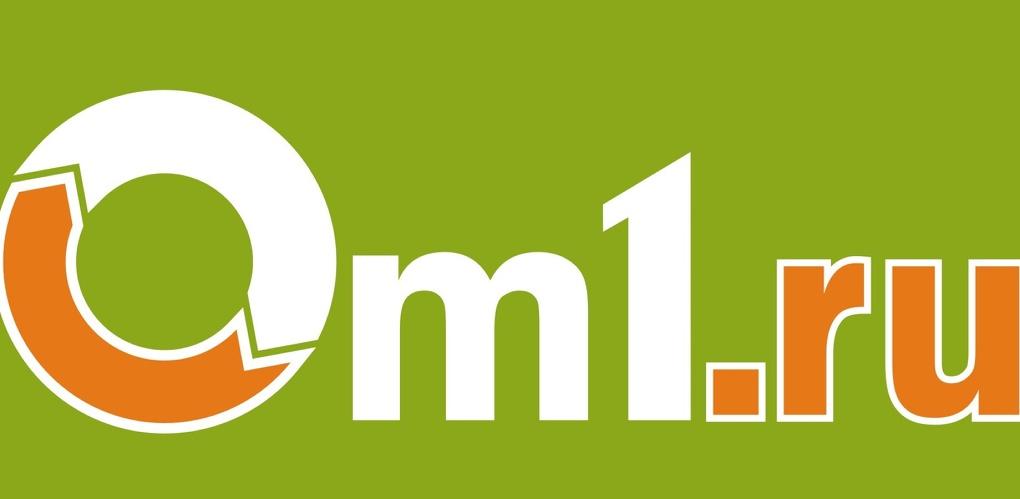 Осеннее преображение Om1.ru: портал стал еще современнее